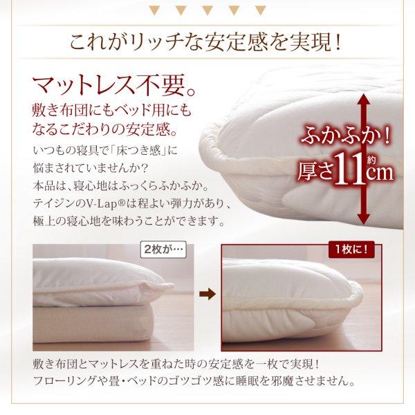 テイジン V-Lap使用 日本製 体圧分散で腰にやさしい 高弾力四層敷き布団 セミダブル の商品写真その2