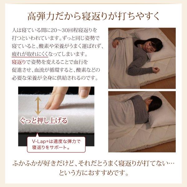テイジン V-Lap使用 日本製 体圧分散で腰にやさしい 高弾力四層敷き布団 セミダブル の商品写真その4