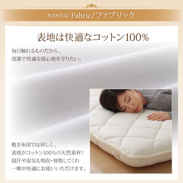 テイジン V-Lap使用 日本製 体圧分散で腰にやさしい 高弾力四層敷き布団 セミダブル の商品写真その6