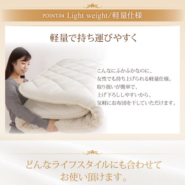 テイジン V-Lap使用 日本製 体圧分散で腰にやさしい 高弾力四層敷き布団 セミダブル の商品写真その9