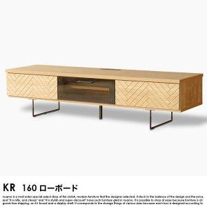 モダンデザインテレビ台 クローの商品写真