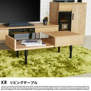 モダンデザインテーブル クローの商品写真
