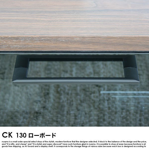 <img class='new_mark_img1' src='https://img.shop-pro.jp/img/new/icons12.gif' style='border:none;display:inline;margin:0px;padding:0px;width:auto;' />モダンデザインテレビ台 COLK【コルク】130 ローボード 送料無料(北海道・沖縄除く・離島配送不可)【代引不可・日時指定不可】 の商品写真その6