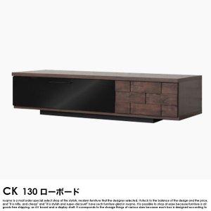 モダンデザインテレビ台 COLの商品写真