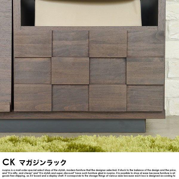 モダンデザイン COLK【コルク】 マガジンラック の商品写真その4