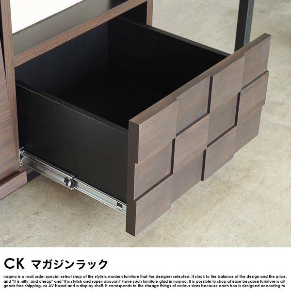 モダンデザイン COLK【コルク】 マガジンラック の商品写真その5
