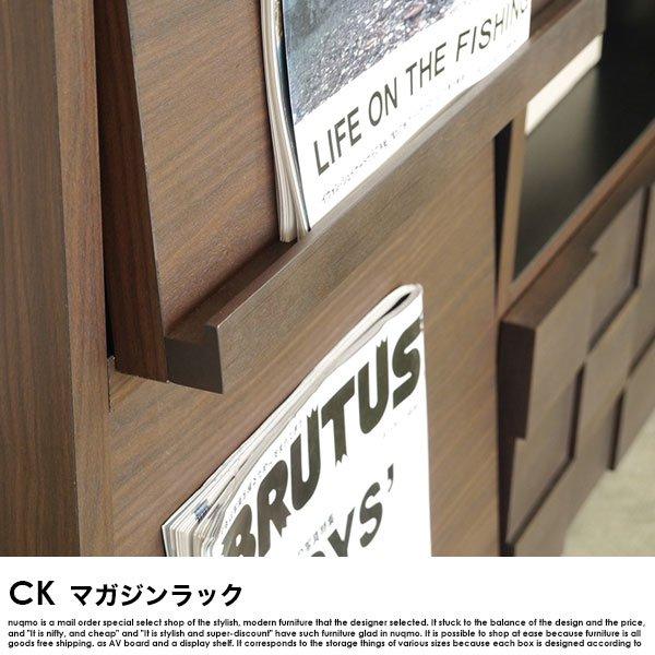 モダンデザイン COLK【コルク】 マガジンラック の商品写真その6