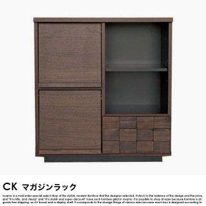 モダンデザイン COLK【コルの商品写真