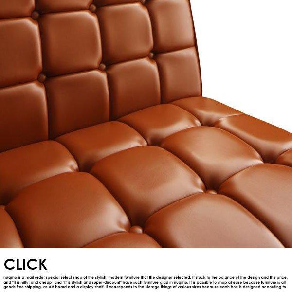 ヴィンテージデザイン  CLICK【クリック】レザーアームソファー【沖縄・離島も送料無料】 の商品写真その4