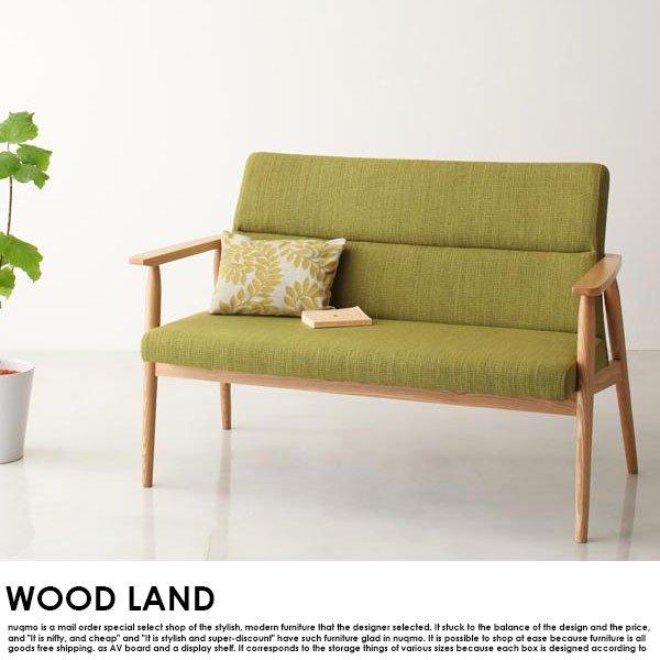 北欧スタイルダイニング WOOD LAND【ウッドランド】3点セット(テーブル+2Pソファ2脚) W160の商品写真その1