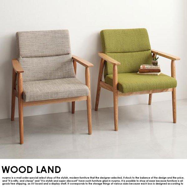 北欧スタイルダイニング WOOD LAND【ウッドランド】3点セット(テーブル+2Pソファ2脚) W160 の商品写真その2