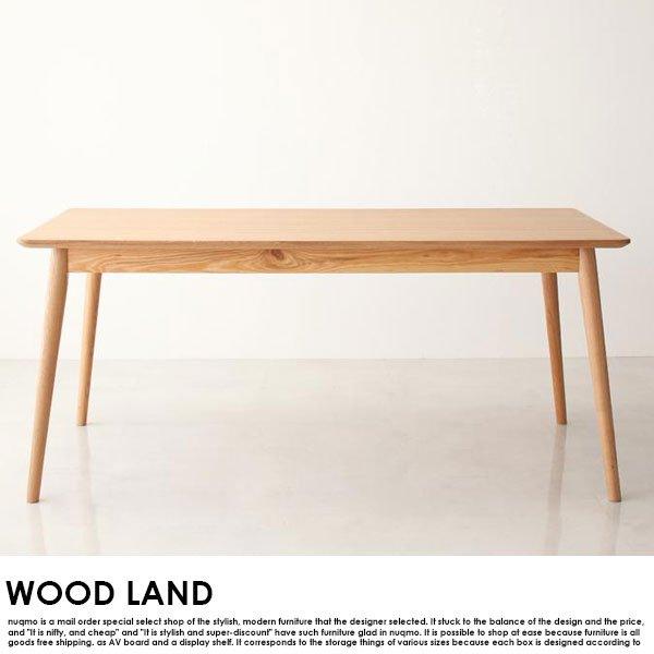 北欧スタイルダイニング WOOD LAND【ウッドランド】3点セット(テーブル+2Pソファ2脚) W160 の商品写真その3
