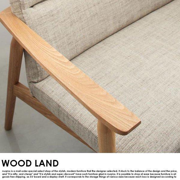 北欧スタイルダイニング WOOD LAND【ウッドランド】3点セット(テーブル+2Pソファ2脚) W160 の商品写真その4