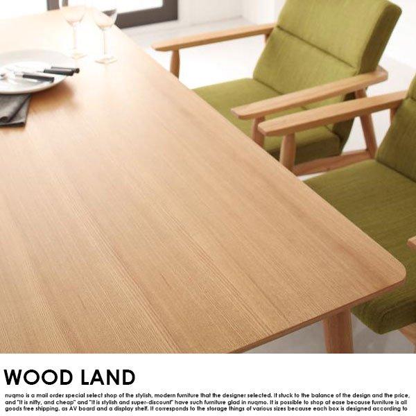 北欧スタイルダイニング WOOD LAND【ウッドランド】3点セット(テーブル+2Pソファ2脚) W160 の商品写真その5