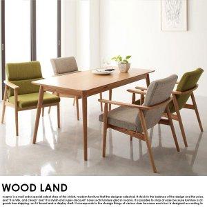 北欧スタイルダイニング WOOD LAND【ウッドランド】5点セット(テーブル+1Pソファ4脚) W160