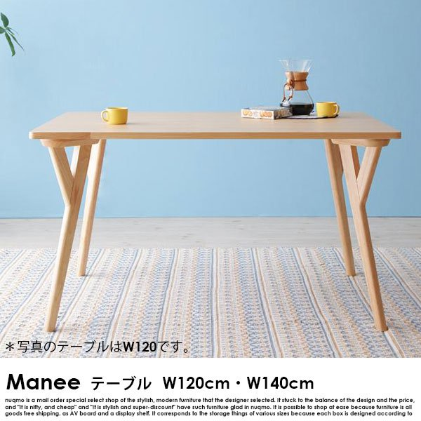 北欧スタイルソファダイニング Manee【マニー】4点セット(テーブル+2Pソファ1脚+アームソファ1脚+スツール1脚)(W120) の商品写真その6