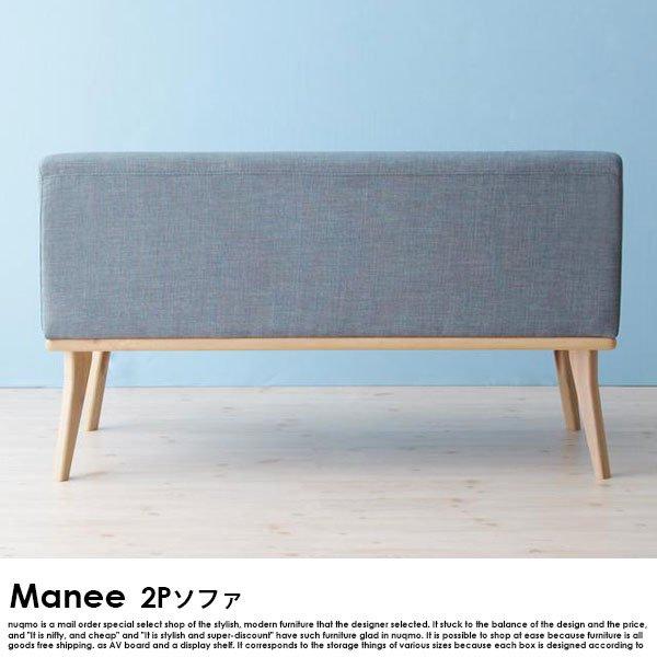 北欧スタイルソファダイニング Manee【マニー】5点セット(テーブル+2Pソファ1脚+アームソファ1脚+ベンチ1脚+スツール1脚)(W120) の商品写真その8