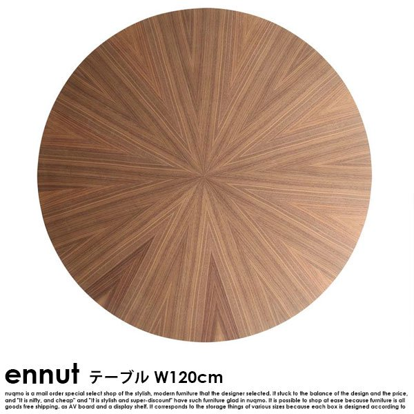北欧デザイン丸テーブルダイニング ennut【エンナット】3点セット(テーブル+チェア2脚)(W120cm) の商品写真その8