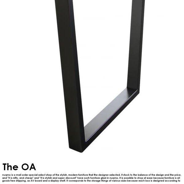 オーク無垢材ダイニング The OA【ザ・オーエー】5点セット(テーブル+チェア4脚)(W150cm) の商品写真その10
