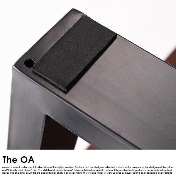 オーク無垢材ダイニング The OA【ザ・オーエー】5点セット(テーブル+チェア4脚)(W150cm) の商品写真その11