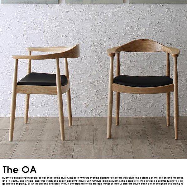 オーク無垢材ダイニング The OA【ザ・オーエー】5点セット(テーブル+チェア4脚)(W150cm) の商品写真その3