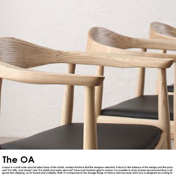 オーク無垢材ダイニング The OA【ザ・オーエー】5点セット(テーブル+チェア4脚)(W150cm) の商品写真その5