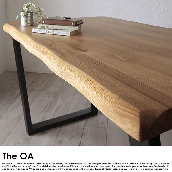 オーク無垢材ダイニング The OA【ザ・オーエー】5点セット(テーブル+チェア4脚)(W150cm) の商品写真その8