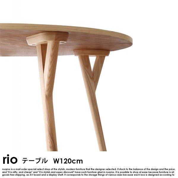 <img class='new_mark_img1' src='https://img.shop-pro.jp/img/new/icons12.gif' style='border:none;display:inline;margin:0px;padding:0px;width:auto;' />北欧モダンデザインダイニング rio【リオ】5点セット 送料無料(沖縄・離島配送不可)【代引不可・時間指定不可】 の商品写真その9
