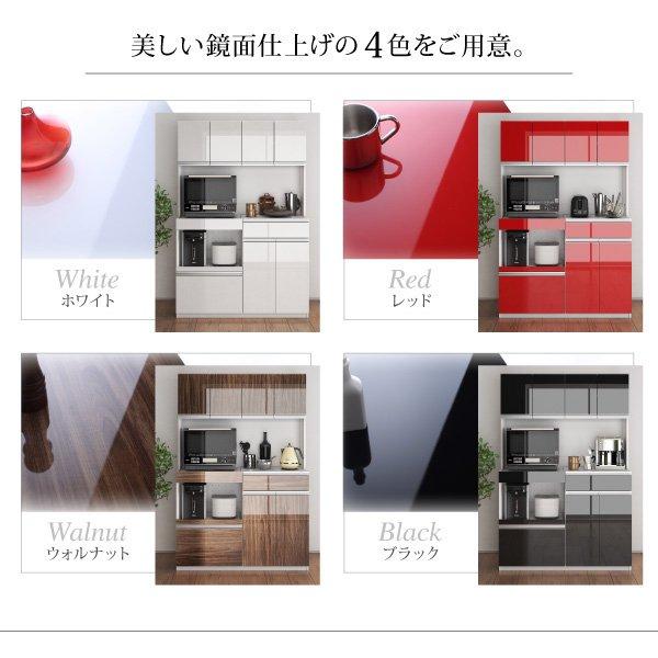 大型レンジ対応 鏡面システムキッチンボード【沖縄・離島も送料無料】 の商品写真その4