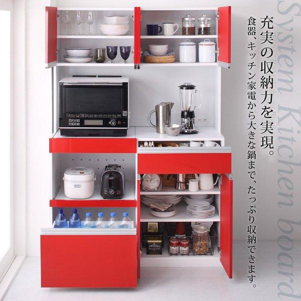 大型レンジ対応 鏡面システムキッチンボード【沖縄・離島も送料無料】 の商品写真その5