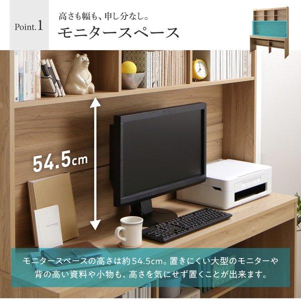 <img class='new_mark_img1' src='https://img.shop-pro.jp/img/new/icons12.gif' style='border:none;display:inline;margin:0px;padding:0px;width:auto;' />大型モニター対応 薄型ハイタイプ収納デスク Neytoltree【ネイトルツリー】送料無料(沖縄・離島配送不可)【代引不可・時間指定不可】 の商品写真その4