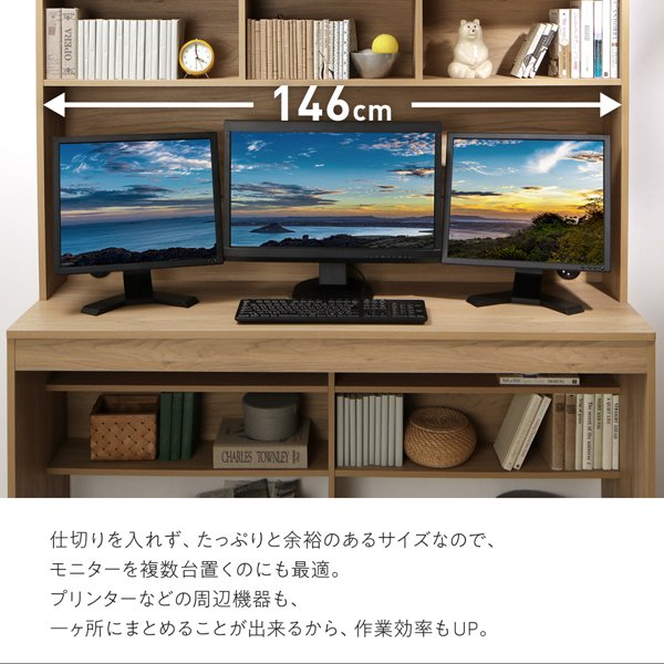 <img class='new_mark_img1' src='https://img.shop-pro.jp/img/new/icons12.gif' style='border:none;display:inline;margin:0px;padding:0px;width:auto;' />大型モニター対応 薄型ハイタイプ収納デスク Neytoltree【ネイトルツリー】送料無料(沖縄・離島配送不可)【代引不可・時間指定不可】 の商品写真その5