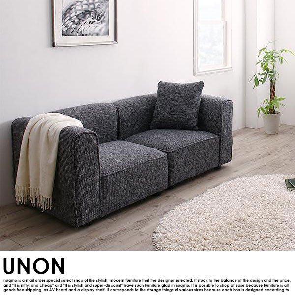 組み合わせソファ UNONU【ウノン】250cm グレー コーナーソファ(コーナー×3+1P×3+オットマン×1+クッション×3) の商品写真その2