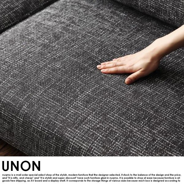 組み合わせソファ UNONU【ウノン】250cm グレー コーナーソファ&テーブルセット(コーナー×1+1P×5+オットマン×1+クッション×1+テーブル×2) の商品写真その5