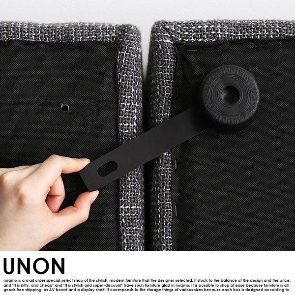 組み合わせソファ UNONU【ウノン】250cm グレー コーナーソファ&テーブルセット(コーナー×1+1P×5+オットマン×1+クッション×1+テーブル×2) の商品写真その6