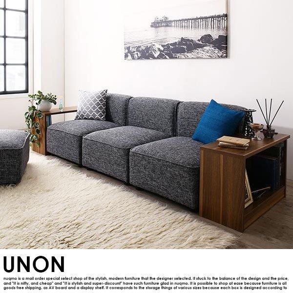 組み合わせソファ UNONU【ウノン】300cm グレー コーナーソファ&テーブルセット(コーナー×1+1P×6+オットマン×1+クッション×1+テーブル×2) の商品写真その2