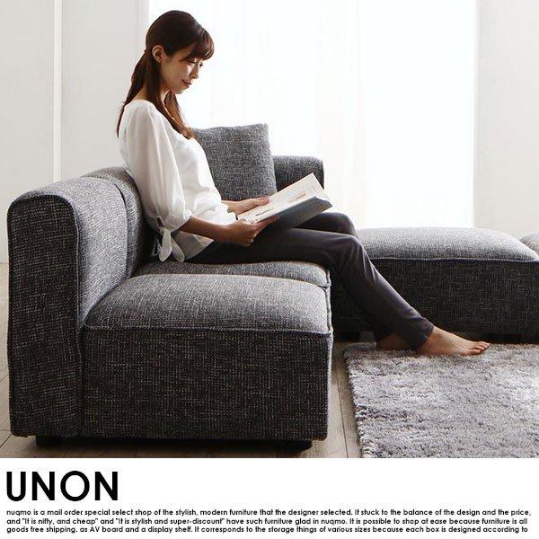 組み合わせソファ UNONU【ウノン】300cm グレー コーナーソファ&テーブルセット(コーナー×1+1P×6+オットマン×1+クッション×1+テーブル×2) の商品写真その3