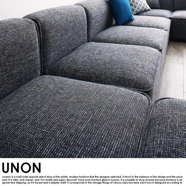 組み合わせソファ UNONU【ウノン】300cm グレー コーナーソファ&テーブルセット(コーナー×1+1P×6+オットマン×1+クッション×1+テーブル×2) の商品写真その4