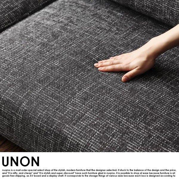 組み合わせソファ UNONU【ウノン】300cm グレー コーナーソファ&テーブルセット(コーナー×1+1P×6+オットマン×1+クッション×1+テーブル×2) の商品写真その5