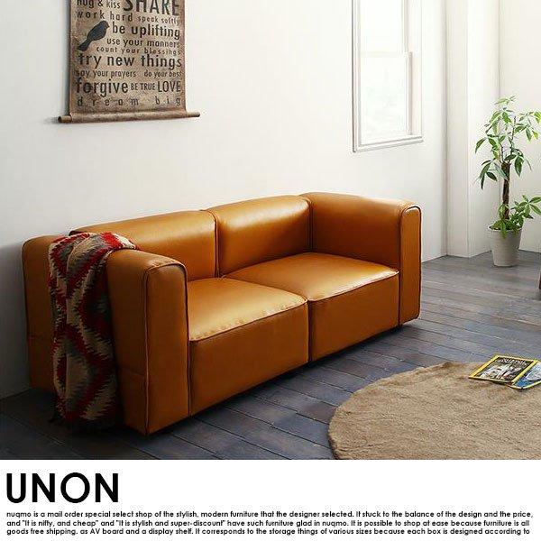 組み合わせソファ UNONU【ウノン】250cm キャメル コーナーソファ(コーナー×3+1P×3+オットマン×1+クッション×3) の商品写真その2