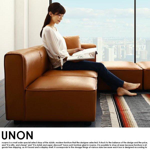 組み合わせソファ UNONU【ウノン】300cm キャメル コーナーソファ(コーナー×3+1P×4+オットマン×1+クッション×3) の商品写真その3