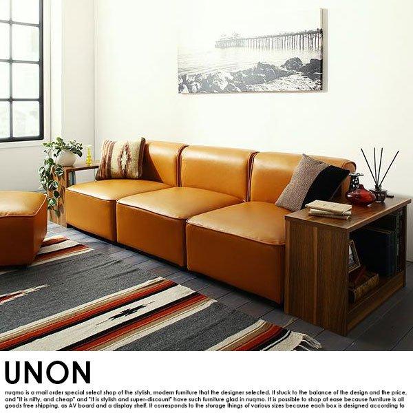 組み合わせソファ UNONU【ウノン】250cm キャメル コーナーソファ&テーブルセット(コーナー×1+1P×5+オットマン×1+クッション×1+テーブル×2)の商品写真その1