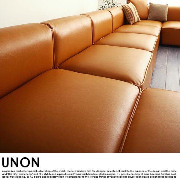組み合わせソファ UNONU【ウノン】250cm キャメル コーナーソファ&テーブルセット(コーナー×1+1P×5+オットマン×1+クッション×1+テーブル×2) の商品写真その4