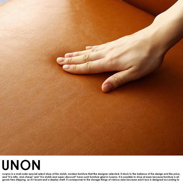 組み合わせソファ UNONU【ウノン】250cm キャメル コーナーソファ&テーブルセット(コーナー×1+1P×5+オットマン×1+クッション×1+テーブル×2) の商品写真その5