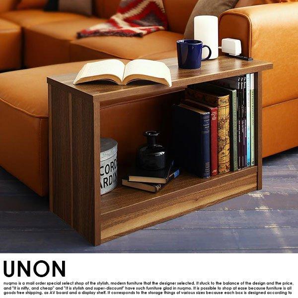組み合わせソファ UNONU【ウノン】専用テーブル単品の商品写真その1