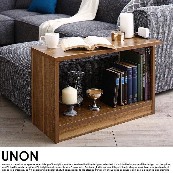 組み合わせソファ UNONU【ウノン】専用テーブル単品 の商品写真その2