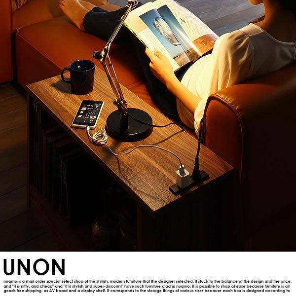 組み合わせソファ UNONU【ウノン】専用テーブル単品 の商品写真その3