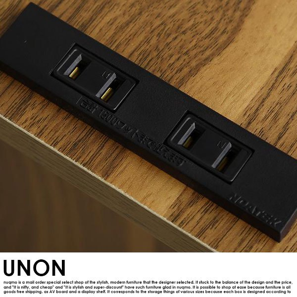 組み合わせソファ UNONU【ウノン】専用テーブル単品 の商品写真その4