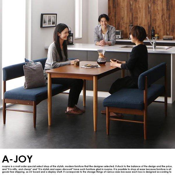 北欧ソファダイニングセット A-JOY【エージョイ】4点セット(テーブル+ソファ1脚+アームソファ1脚+オットマン1脚)(W120) の商品写真その10