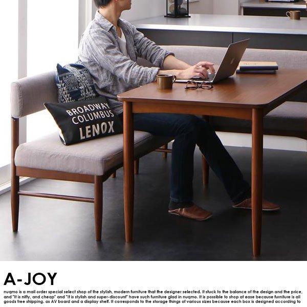 北欧ソファダイニングセット A-JOY【エージョイ】4点セット(テーブル+ソファ1脚+アームソファ1脚+オットマン1脚)(W120) の商品写真その11
